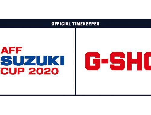 【AFFスズキカップ 2020】  G-SHOCKが公式タイムキーパーに