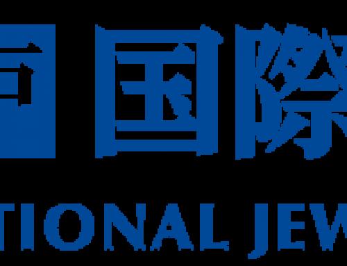 【第25回 神戸国際宝飾展】 、 5 月 13 日〜15 日 予定通り開催